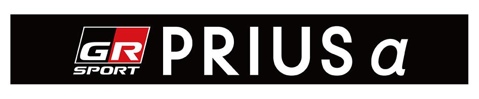 PRIUS α GR SPORT