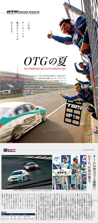 motorsports_1309-1.jpg