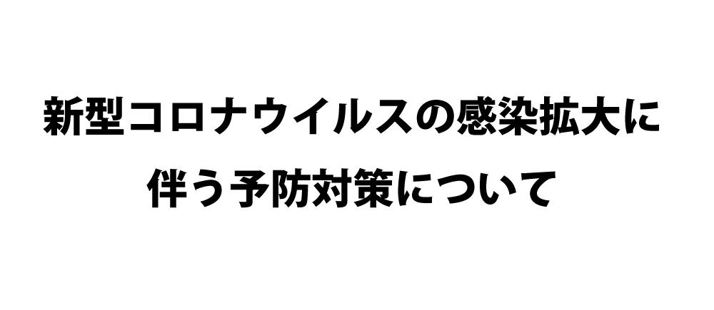 コロナ ニュース 大阪 新型 ウイルス 最新